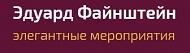 Файнштейн Эдуард Анатольевич ИП